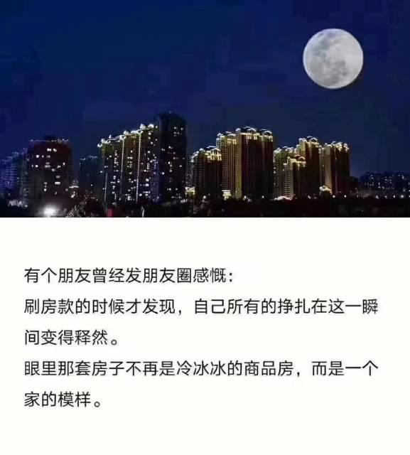 海安同城发布